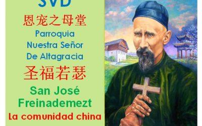 Celebración de la fiesta de San José Freinademetz